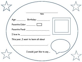 All About Me Page- Back to School Activity