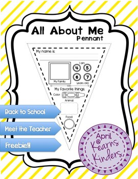 All About Me Pennant Freebie