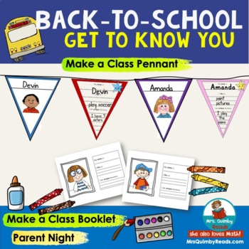 All About Me Pennant | Back to School | Getting to Know You Banner