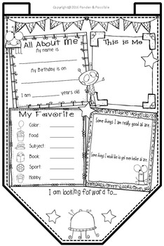 All About Me Bunting ~ Alien Theme ~ Great Back to School Activity