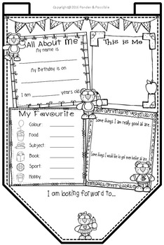 All About Me Bunting ~ Bear Theme ~ Great Back to School Activity
