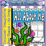 All About Me Bunting - Sea Theme ~ Great Back to School Activity