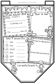 All About Me Bunting - Sport Theme ~ Great Back to School Activity