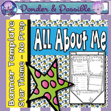 All About Me Bunting Star Theme {Back to School Activity}