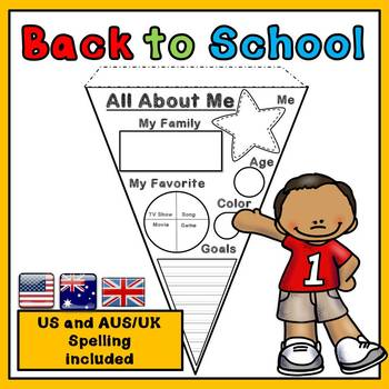 All About Me Pennant (Back to School)