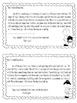 All About Me - Pennant, Worksheet, and Activity