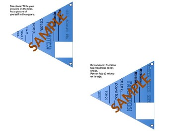 All About Me Pennants (English & Spanish)