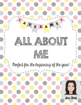 All About Me - Poster Activity