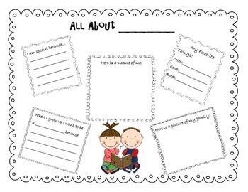 All About Me Poster - Back to School