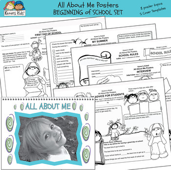 All About Me Poster Beginning of Year Set