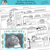 All About Me Posters Beginning of Year Set