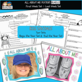 All About Me Posters Bundle Begin Year and End Year (Karen's Kids Printables)