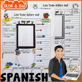 All About Me Spanish Printable