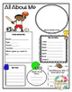All About Me Poster- Sports Theme
