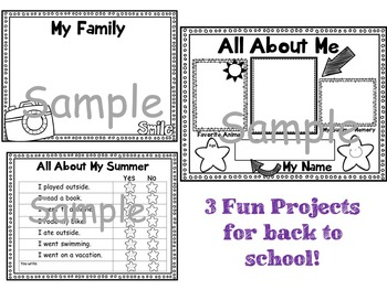 All About Me Poster and Printables