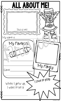 All About Me Back to School Posters:  Cowboy Theme