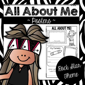 All About Me Back to School Posters:  Rock Star Theme