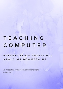 teaching computer all about me powerpoint presentation by bdw resources