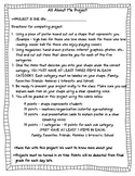 All About Me Project With Rubric