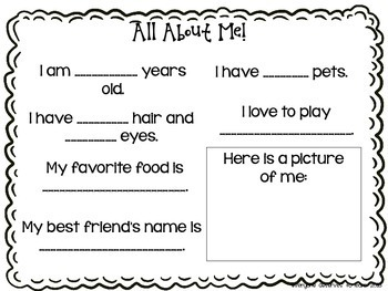 All About Me QR Code Activity