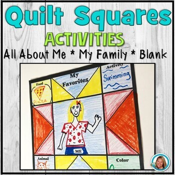 All About Me Quilt Square Printable BACK TO SCHOOL