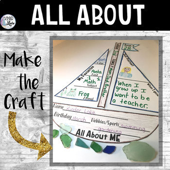 All About Me: Sailboat