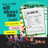 All About Me - Back to School Survey - Middle and High School