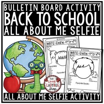 All About Me Selfie • Back to School Selfie• 2nd Grade, 3r