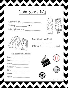 All About Me: Spanish Version