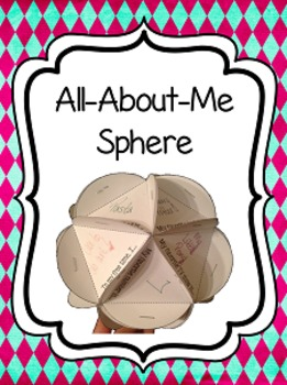 All About Me Sphere {Back to School Activity}