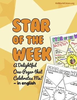 All About Me ~ Star of the Week One-Pager, Multiple Sizes, All Ages ~ in English