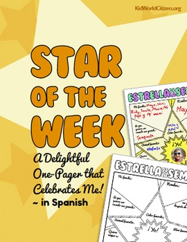All About Me ~ Star of the Week One-Pager, Multiple Sizes, All Ages ~ in Spanish
