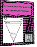 All About Me Student Introduction Pennant Template