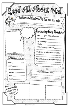 All About Me Student Poster (Ledger Size)