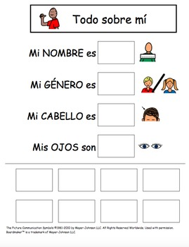 All About Me: TODO SOBRE MI - in Spanish!