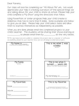 All About Me Technology Homework Project Parent Letter