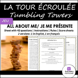 All About Me Tumble Towers / Jeu de tour écroulée