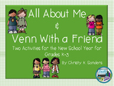 All About Me & Venn With a Friend-Back to School Year Acti