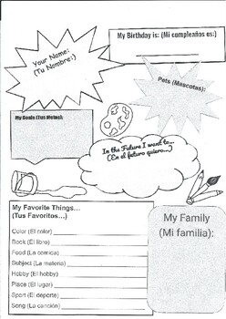All About Me Worksheet-Bilingual