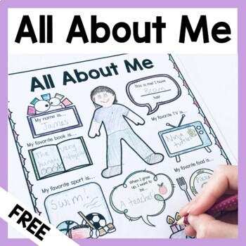 All About Me Worksheet (First Day of School Activity)!