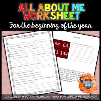 All About Me Worksheet for the Beginning of the Year