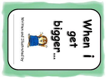 All About Me Writing Activities