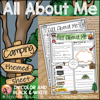 All About Me Writing Activity - Camping Theme