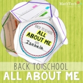 Back to School All About Me Math 3rd Grade - 5th Grade - Dodecahedron Project
