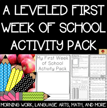 The First Week of School, All About Me Activity Pack