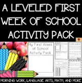The First Week of School and All About Me Activity Pack