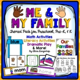 All About Me and My Family Theme Activity Pack