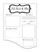 All About Me- class banner