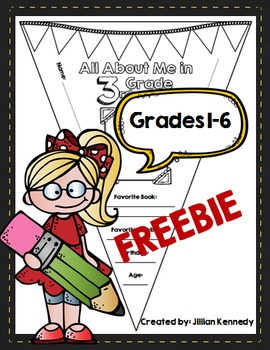 All About Me in ___ Grade Banner - FREE