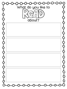 All About Me page- Reading Inventory